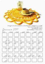 Gennaio 2011, il calendario da stampare di TUC