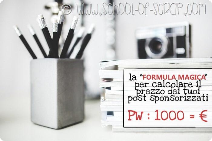 pencils-762555_1280-002