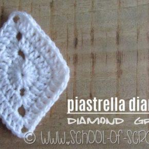 Scuola di Uncinetto: la piastrella diamante diamond granny