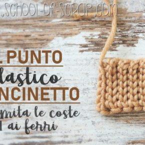 Uncinetto: Punto elastico simile punto a coste 1/1 a maglia