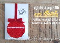 Biglietti di auguri per Natale:  riciclo rimasugli di filati e campioni a maglia e uncinetto