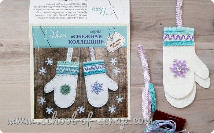 Cucito creativo - decorazioni di Natale fai da te con i kit