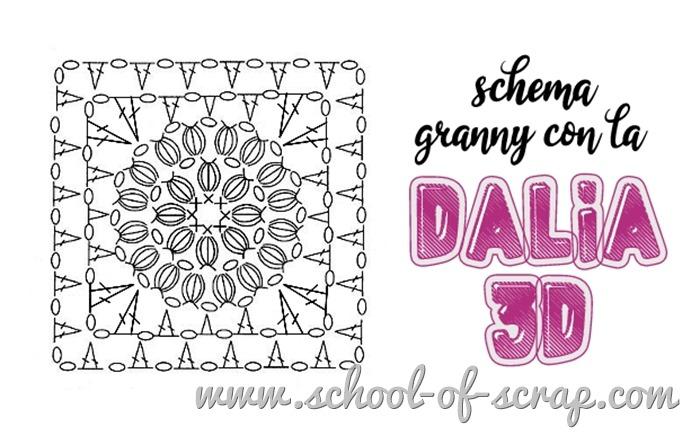granny square con il fiore dalia tridimensionale - schema