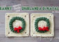 Uncinetto facile per Natale: piastrella granny square con ghirlanda natalizia