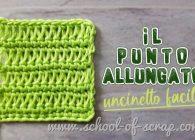Uncinetto facile: punto allungato che imita la maglia allungata ai ferri