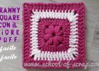 Uncinetto: granny square con il fiore 3D puffoso a punto nocciolina