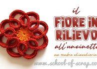 Crochet tutorial: Fiore in rilievo a uncinetto che sembra chiacchierino